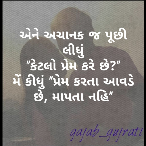 Post by komal rathod on 23-Aug-2019 07:37am