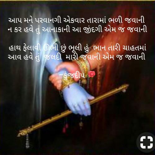 Post by Kinjal Dipesh Pandya on 23-Aug-2019 07:58am