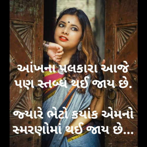 Post by Sonal Ahir on 23-Aug-2019 08:09am