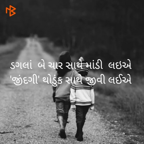 Post by Devang Dave on 23-Aug-2019 08:39am