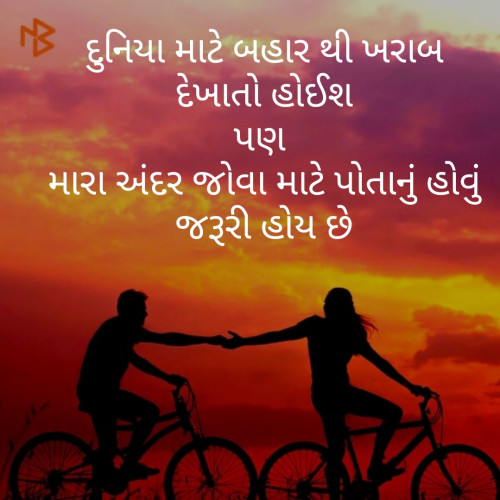 Post by Chetan Joshi on 23-Aug-2019 08:52am