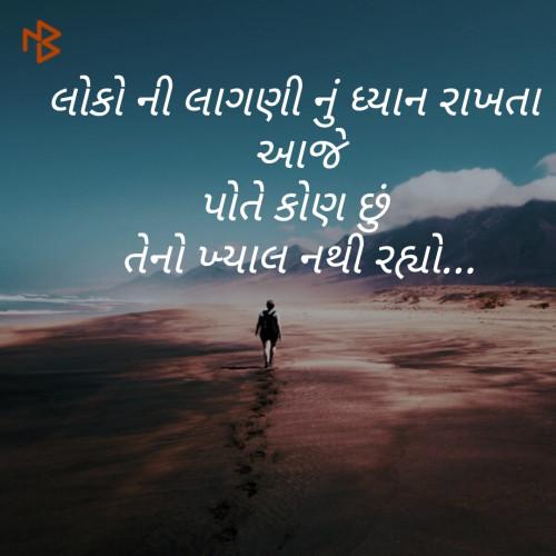Post by Chetan Joshi on 23-Aug-2019 08:57am