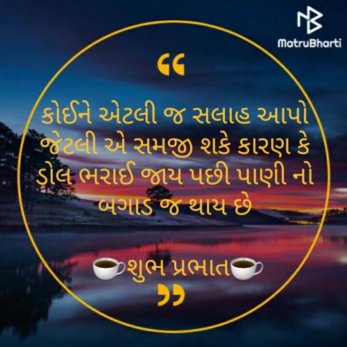Post by Dhara Visariya on 23-Aug-2019 09:08am
