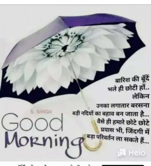 Post by Neha on 23-Aug-2019 09:08am