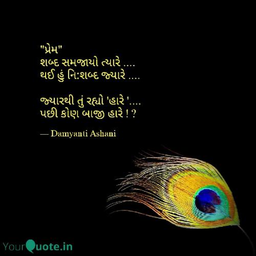 Post by Damyanti Ashani on 23-Aug-2019 09:20am