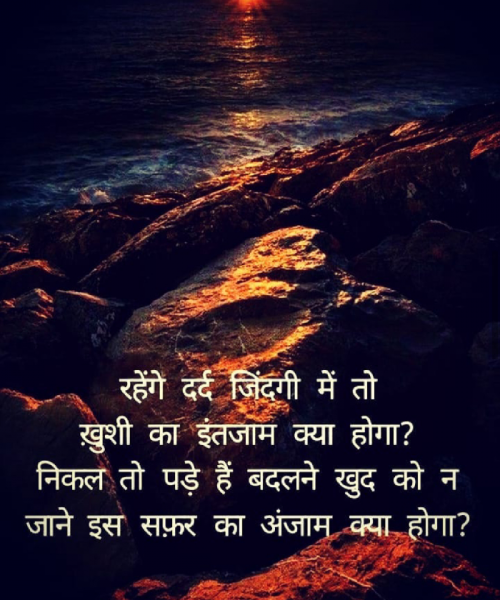 Post by sarika on 23-Aug-2019 09:31am