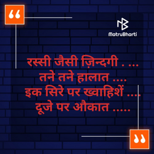 Post by Sarvesh Saxena on 23-Aug-2019 09:42am