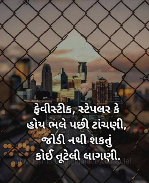 Post by Ansh Patel on 23-Aug-2019 09:44am