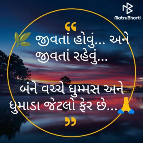 Post by Sangita Behal on 23-Aug-2019 10:04am