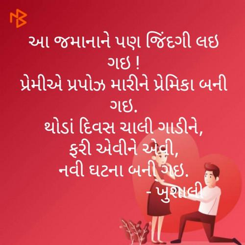 Post by Khushali Borad on 23-Aug-2019 10:41am