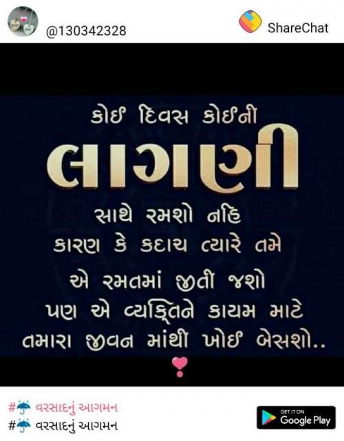 Post by Mahi Patel on 23-Aug-2019 10:43am