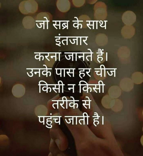 Post by Devesh Mishra on 23-Aug-2019 11:23am