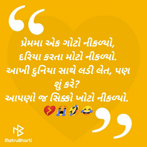 Post by S Chauhan on 23-Aug-2019 12:08pm