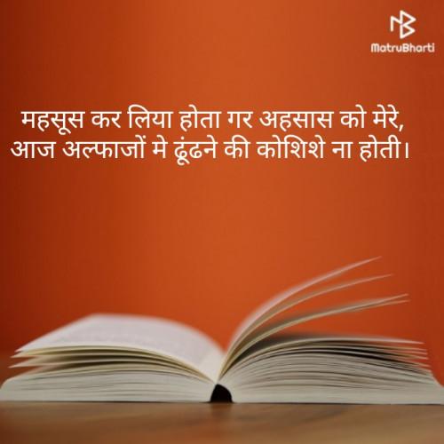 Post by Hitesh Rathod on 23-Aug-2019 01:46pm