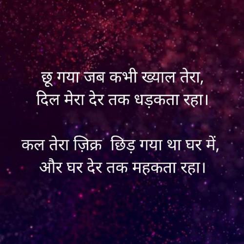English Shayri status by Angelgirlaaliya on 23-Aug-2019 01:54:11pm   Matrubharti