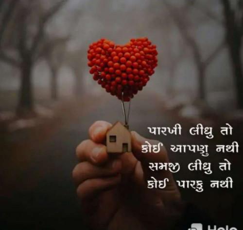 Post by Sanju Parmar on 23-Aug-2019 01:55pm