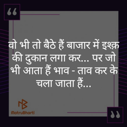 Post by Deepak Bundela on 23-Aug-2019 02:11pm