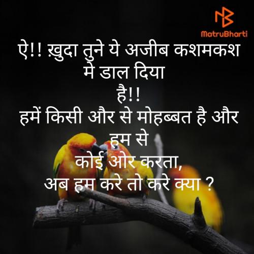 Post by dipika Sathavara on 23-Aug-2019 03:28pm