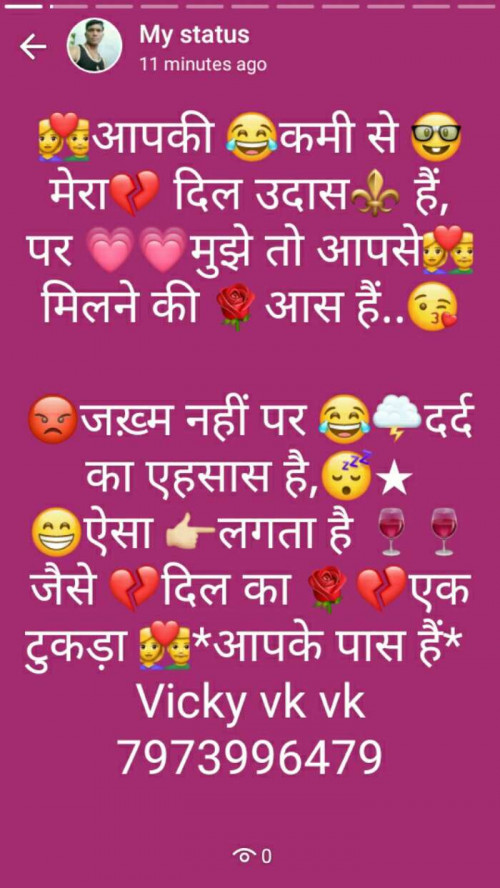 Post by Vicky Vk Vk on 23-Aug-2019 03:56pm