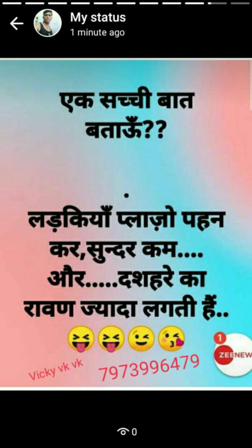 Post by Vicky Vk Vk on 23-Aug-2019 04:09pm