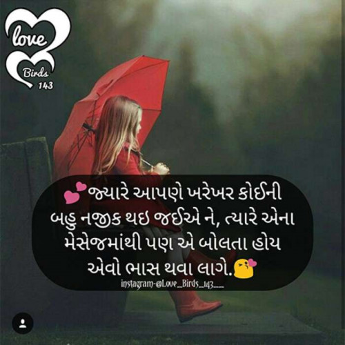 Post by Gujrati Rahul on 23-Aug-2019 04:11pm