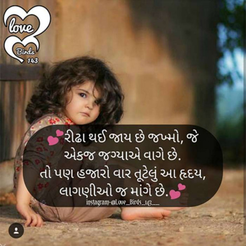 Post by Gujrati Rahul on 23-Aug-2019 04:12pm