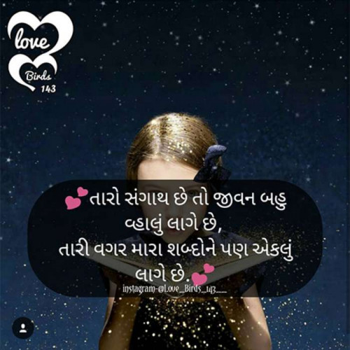 Post by Gujrati Rahul on 23-Aug-2019 04:14pm