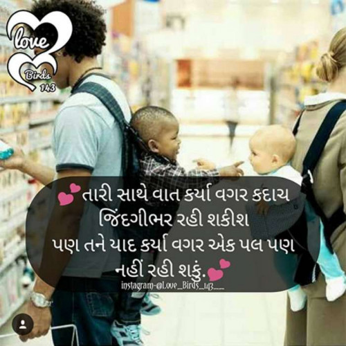 Post by Gujrati Rahul on 23-Aug-2019 04:15pm