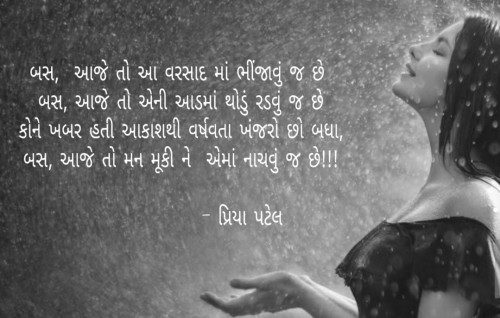 Post by Patel Priya on 23-Aug-2019 05:04pm