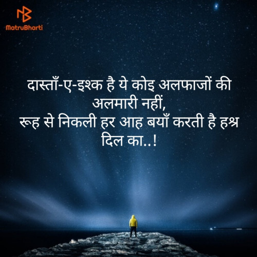 Post by Hitesh Rathod on 23-Aug-2019 05:26pm