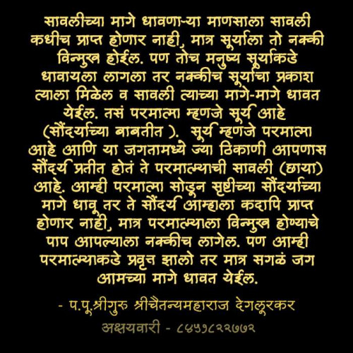 Post by Machhindra Mali on 23-Aug-2019 06:00pm