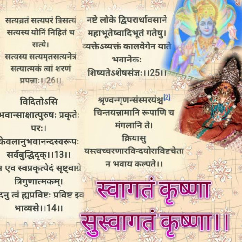 Post by Machhindra Mali on 23-Aug-2019 06:08pm