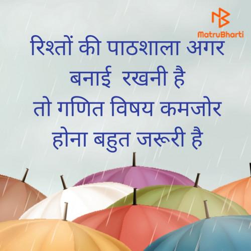 Hindi Blog status by अnu on 23-Aug-2019 06:37:28pm | Matrubharti