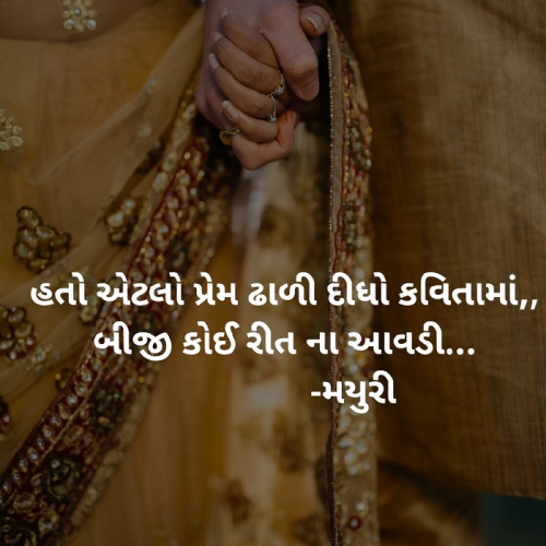 Post by Mayuri Chaudhary on 23-Aug-2019 07:39pm