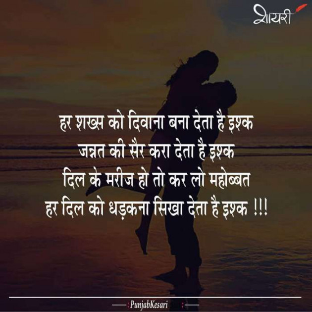 Post by Rahul Nine one Six on 23-Aug-2019 09:21pm