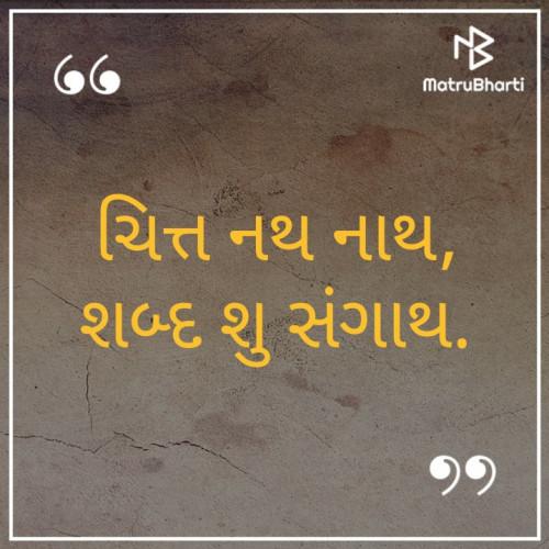 Post by Pravin Mokariya on 23-Aug-2019 10:14pm