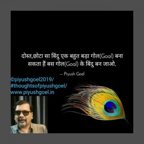 Post by Piyush Goel on 23-Aug-2019 11:54pm