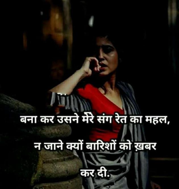 Post by Kishan Suryavanshi on 24-Aug-2019 01:04am