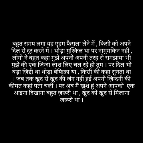 Post by short sweet on 24-Aug-2019 06:26am