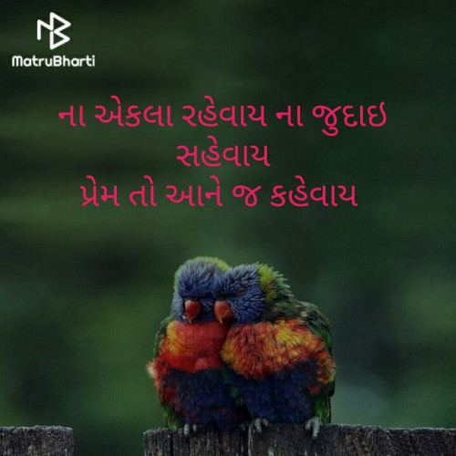 Post by Dipak Chavda on 24-Aug-2019 07:25am