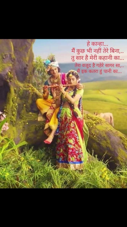 Post by Devesh Sony on 24-Aug-2019 08:55am