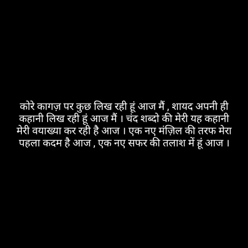 Post by short sweet on 24-Aug-2019 09:19am