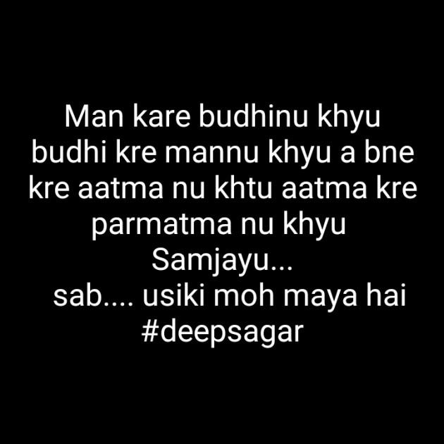 Post by Deepsagar on 24-Aug-2019 12:36pm