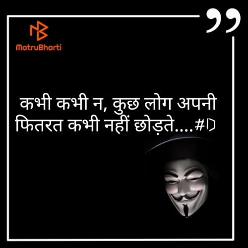 Post by Deepak Singh on 24-Aug-2019 12:41pm