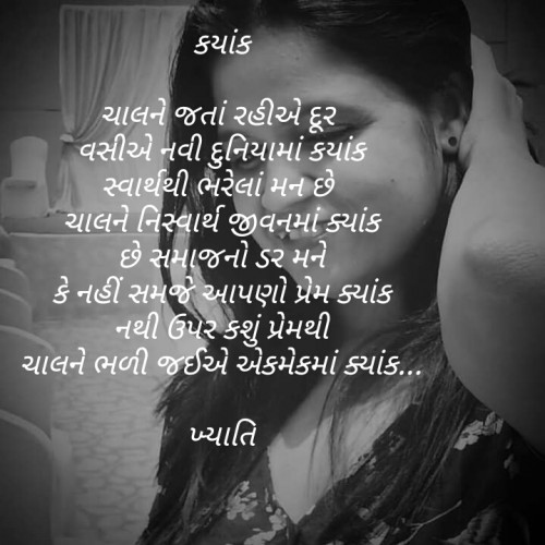Post by Khyati Maniyar on 24-Aug-2019 12:59pm