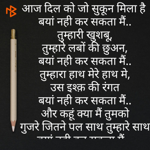 Post by Aryan Dubey on 24-Aug-2019 01:53pm