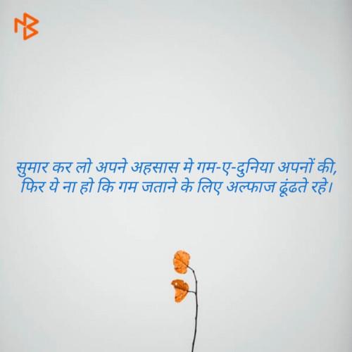Post by Hitesh Rathod on 24-Aug-2019 02:23pm
