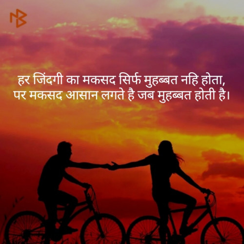 Post by Hitesh Rathod on 24-Aug-2019 02:54pm