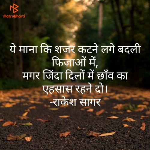 Post by Rakesh Sagar on 24-Aug-2019 02:57pm