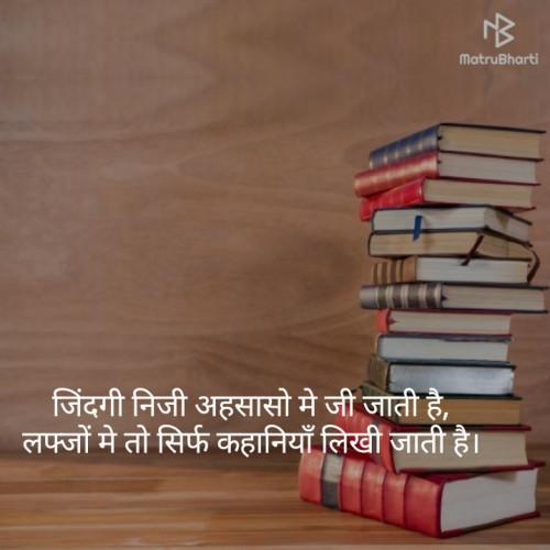 Post by Hitesh Rathod on 24-Aug-2019 04:33pm